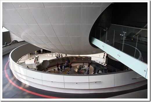 Planetario Hayden