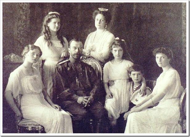 Zar Nicolas II y familia