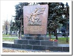 Monumento a Rubén