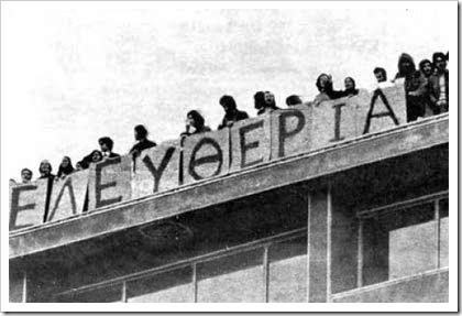 Politecnica, 1973