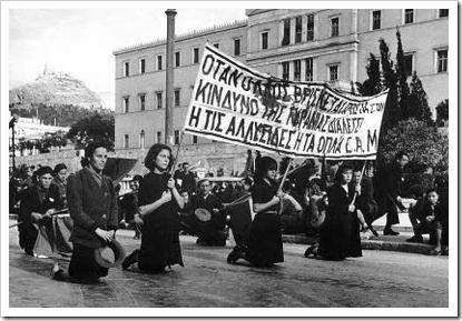 Protestas contra la OTAN